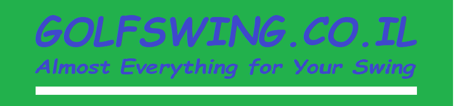 GolfSwing.co.il